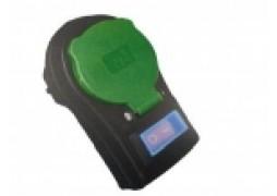 Adaptor IP44 + Intrerupator