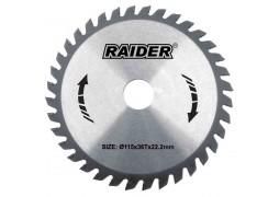 Disc circular 250x60Tx30mm