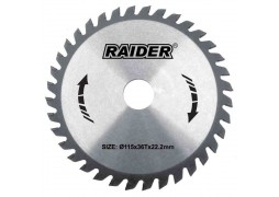 Disc circular 200х24Tх16.0mm