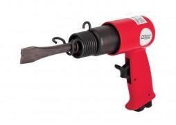 Ciocan rotopercutor pneumatic 190mm RD-AH01