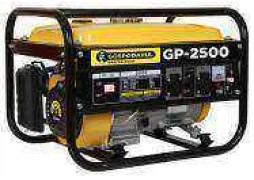 GENERATOR BENZINA - 2200W - GOSPODARUL PROFESIONIST GP-2500+ULEI CADOU