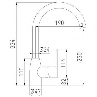 Baterie stativa bucatarie Fresh, nisip cu pipa lebada - Ferro 96713.GRS